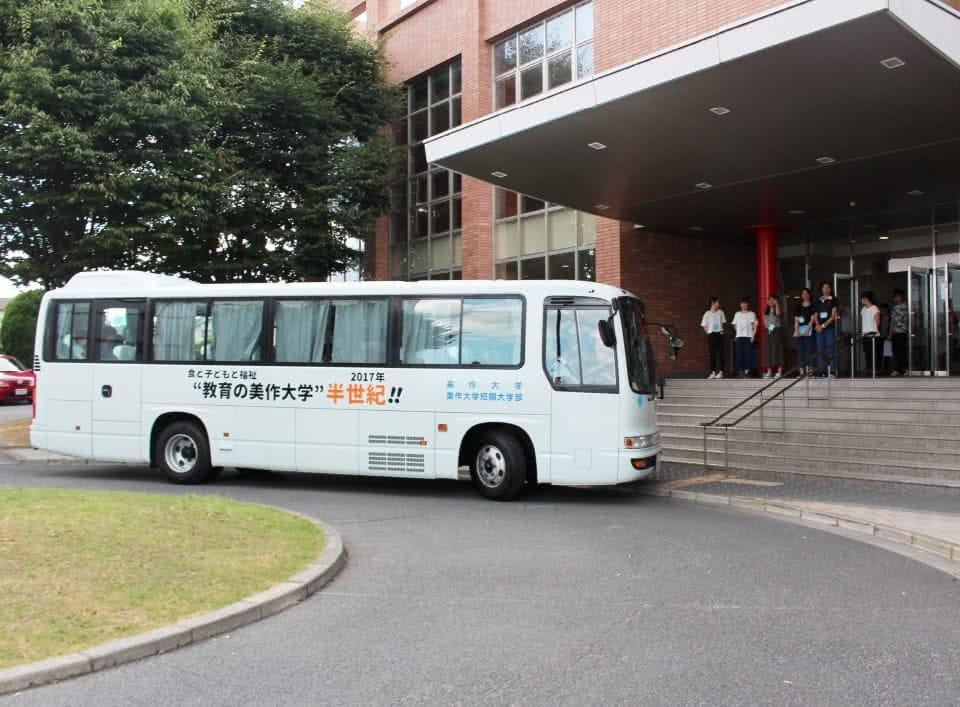 写真:無料送迎バス