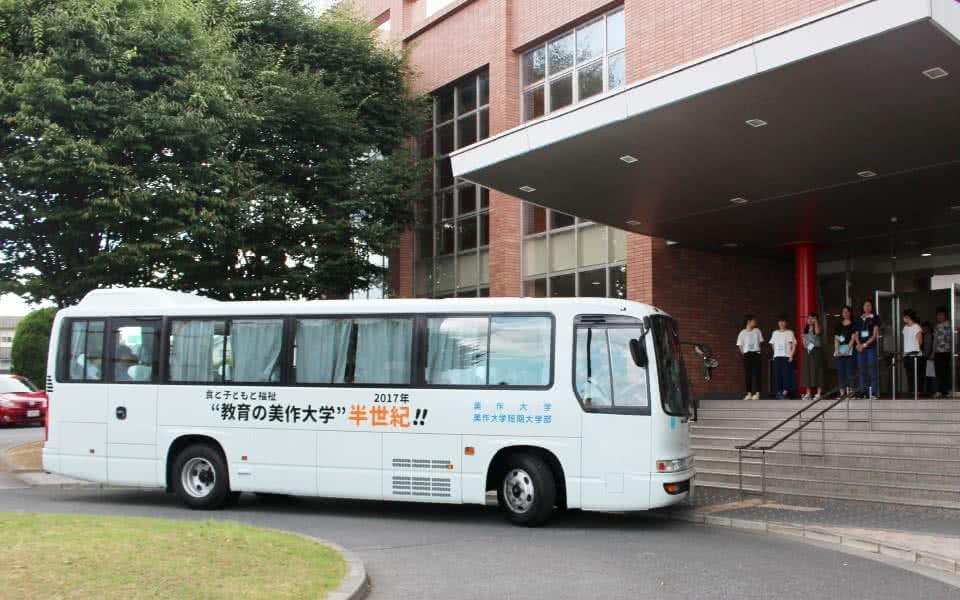 写真:送迎バス