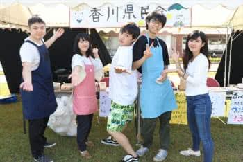 写真:香川県民会の集合写真
