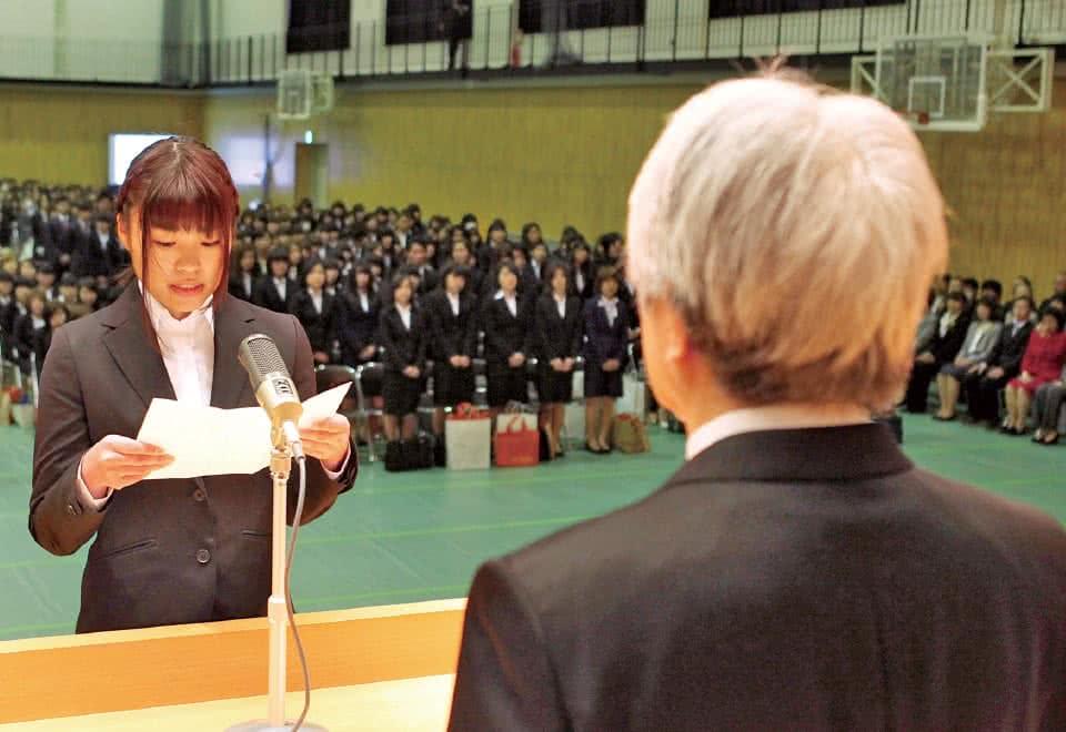 写真:入学式