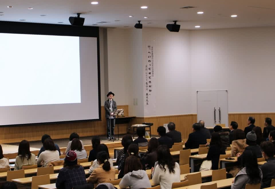 写真:みまさか幼児教育研究会の講演会にて講壇に立つ講師と、参加者