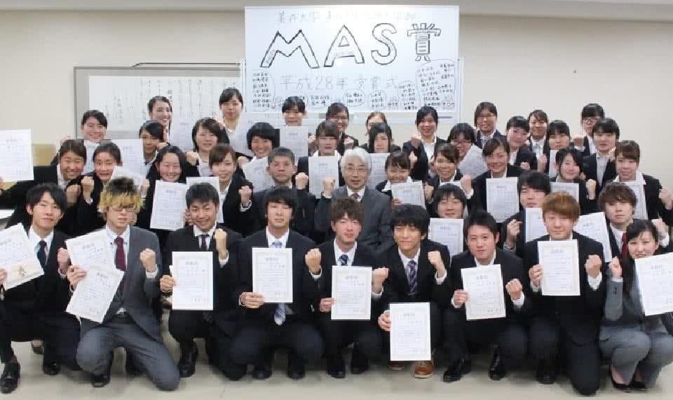 MAS賞授賞式で賞状を持ち写真に収まる生徒たち