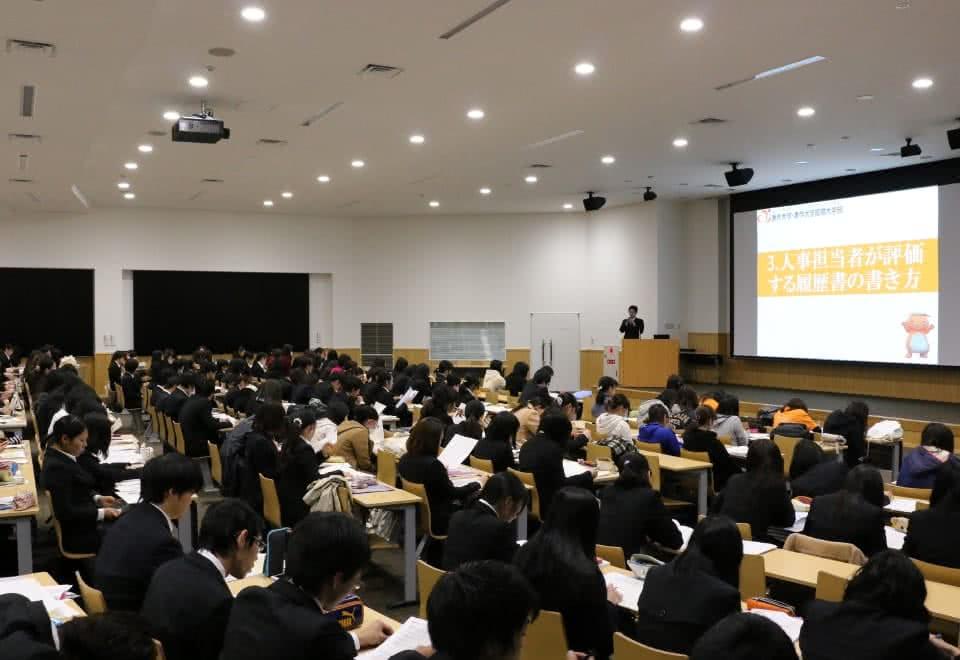 写真:就職活動講座を受ける大勢の学生たち