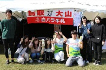 写真:鳥取県人会の集合写真