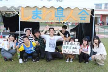 写真:島根県人会の集合写真