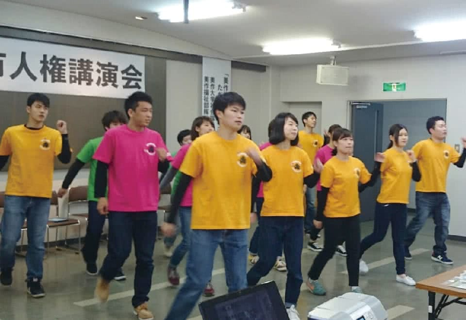 写真:美作福祉部隊リカイヒロメタインジャーの活動の様子