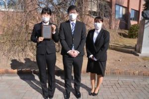 授賞式した学生の写真