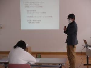 講義をする安田先生の様子