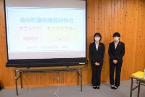 学生2名の写真