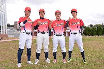 軟式野球部選抜メンバー4人の写真