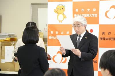 学長から賞状を受け取る清水 瑠璃さんの写真