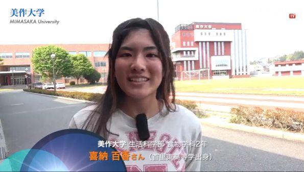 大学 ポータル 美作