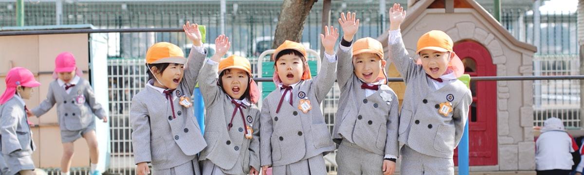 写真:手を上げて元気な声を出している園児たち